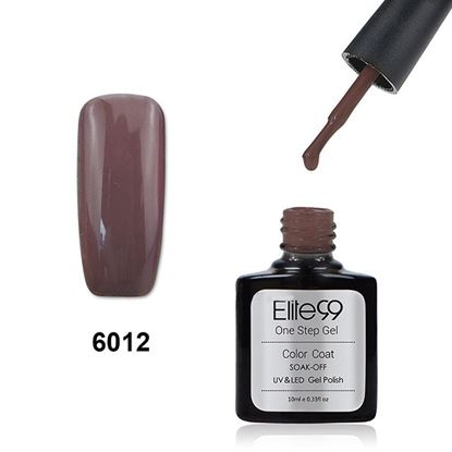 Picture of Elite99 60 Candy Colors Long-Lasting Varnish Top Coat Nail Polish 10ml - Brown
